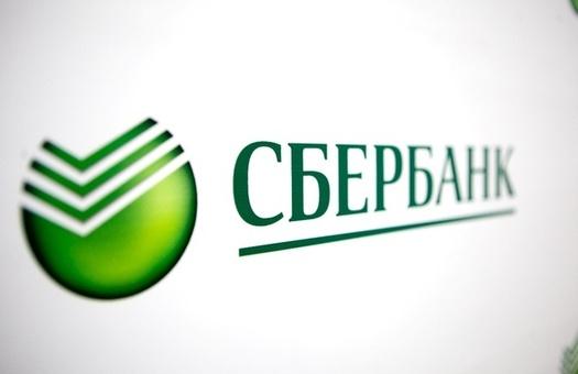 Сбербанк заблокував клієнтам кредитні картки