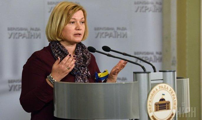 Кількість полонених на Донбасі збільшилася – Геращенко