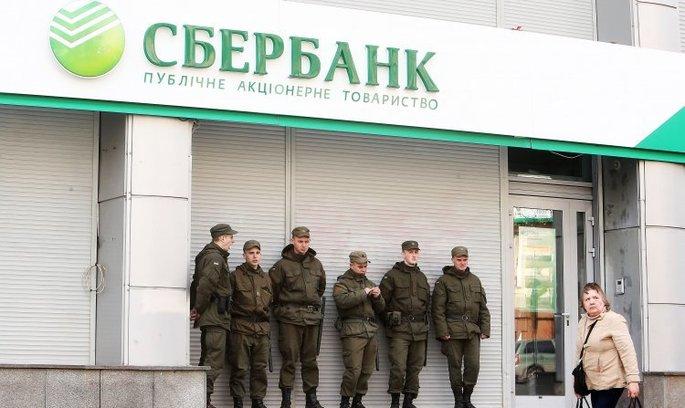 Гра на вибуття: чому НБУ забороняє роботу банків з російським капіталом