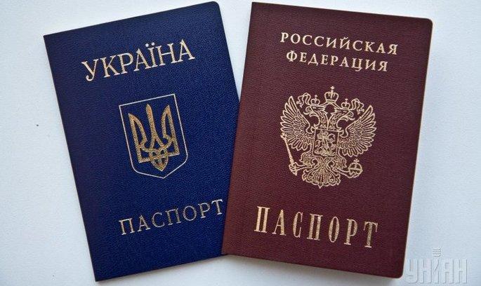 Закон «про два паспорти»: що принесе Україні сувора заборона подвійного громадянства