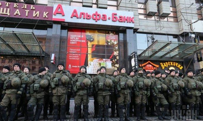 Російські акціонери Альфа-Банку не збираються його продавати