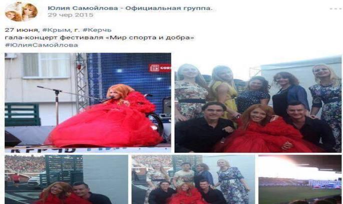 СБУ заборонила учасниці Євробачення від Росії Самойловій в'їзд в Україну