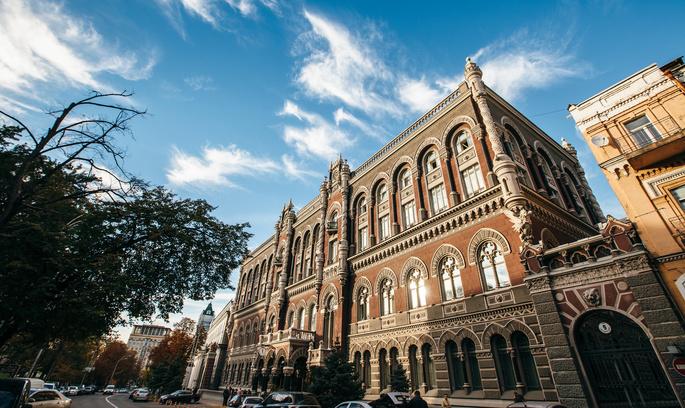 Нацбанк введе санкції проти «дочок» російських держбанків з 23 березня