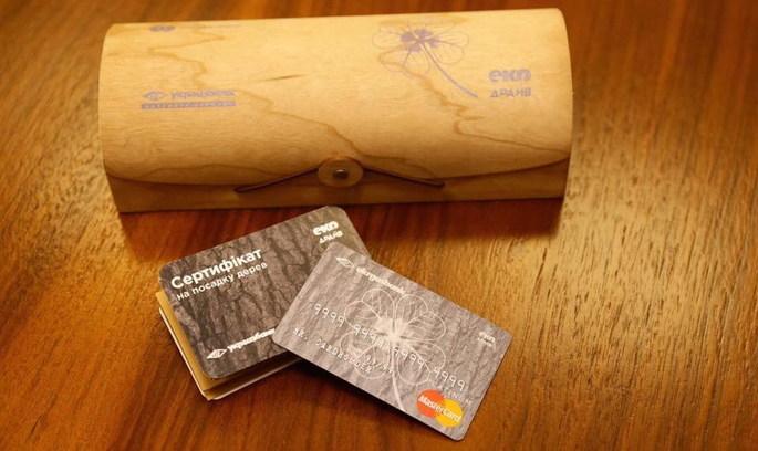 Укргазбанк випускатиме банківські картки з біосировини