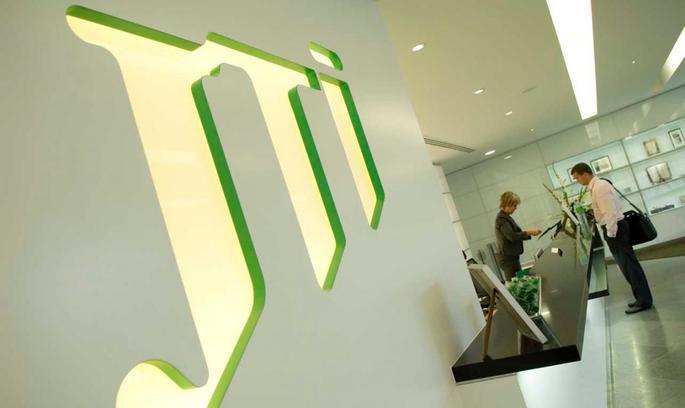 «JTI Україна» отримала 48,1 млн грн чистого збитку в 2016 році