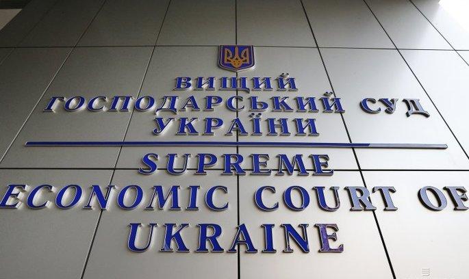НАЗК перевірить декларації чотирьох суддів Вищого господарського суду