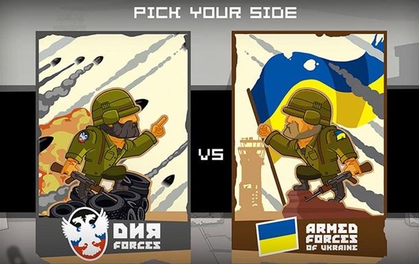 Розроблена бельгійцями гра про війну на Донбасі стала успішною