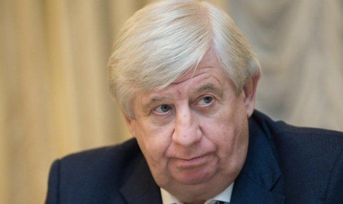 Екс-генпрокурор Шокін подав позов до ВАСУ