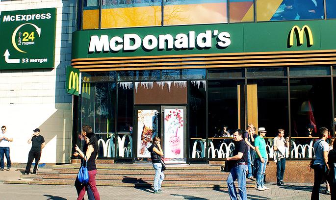 McDonald's заборгував $1 млрд податків