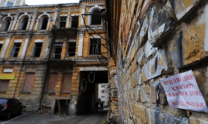 У державну власність повернули напівзруйновану історичну будівлю