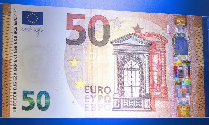 Європейський центробанк випустив нову банкноту в 50 євро