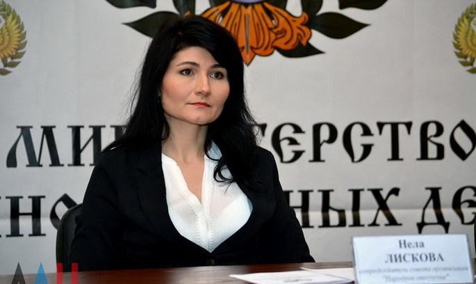 Суд постановив закрити «Посольство ДНР» у Чехії