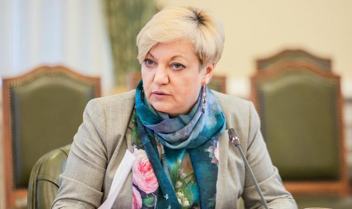 Валерія Гонтарева подала заяву про відставку