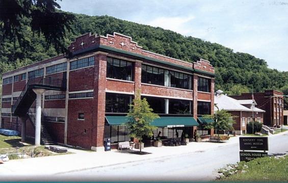 Музей вуглевидобування у Кентуккі переходить на сонячну енергію