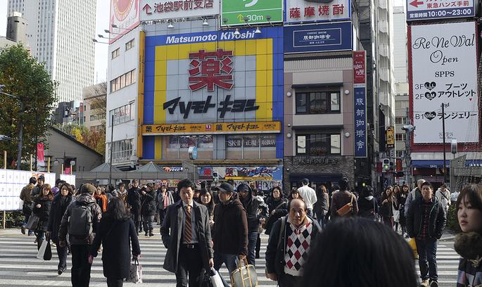 Через 50 років населення Японії скоротиться на 30%