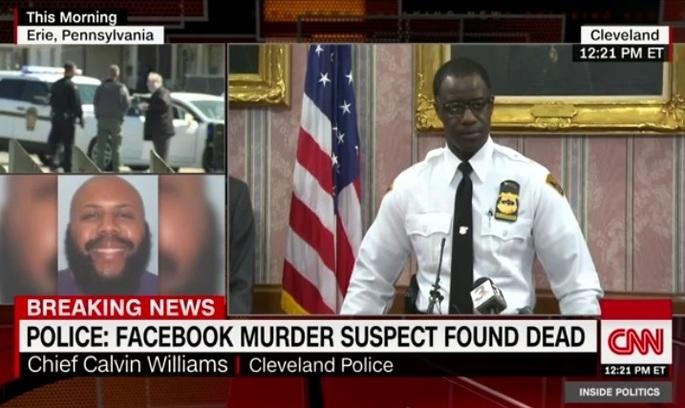 Клівлендський вбивця скоїв самогубство