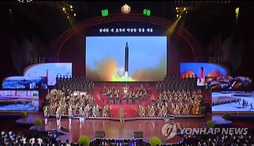 Трагедія з елементами комедії: Північна Корея зняла фільм про знищення США (ВІДЕО)