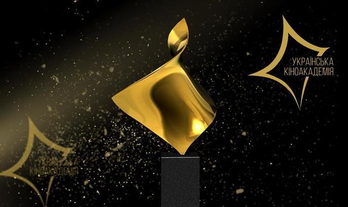 Українська кіноакадемія вперше роздала «Золоті Дзиґи»