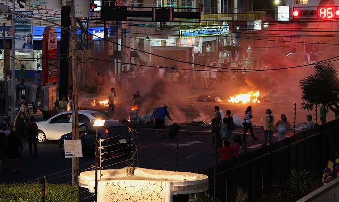 Протести у Венесуелі проти диктатури президента тривають, загиблих усе більше