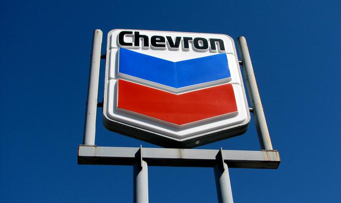 Chevron продає китайцям свої активи в Бангладеш
