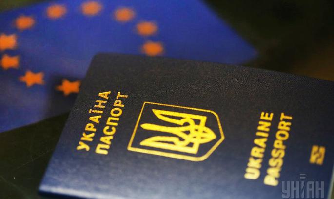Посли країн-учасниць Євросоюзу схвалили безвіз для України