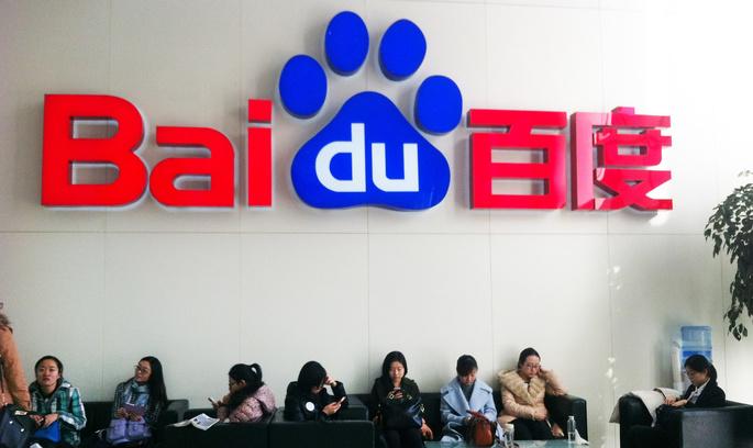 Мільярдер із Baidu запрошує іноземців на роботу