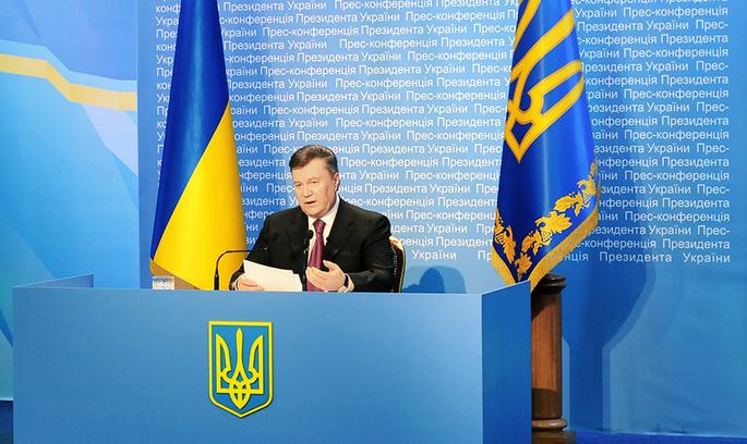 РНБО: Ощадбанк розпочав виконання рішення суду про конфіскацію $1,5 млрд «сім'ї» Януковича
