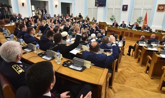 Парламент Чорногорії проголосував за приєднання до НАТО