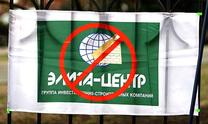 Чому Україні загрожує нова хвиля «Еліта-Центрів»