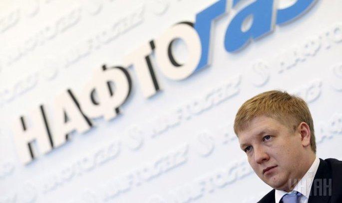 Зарплата голови правління «Нафтогаз» за рік виросла у 17 разів