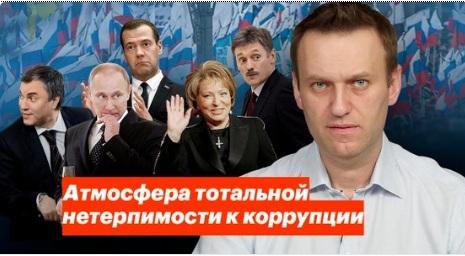 Навального не допускають до участі у президентських виборах