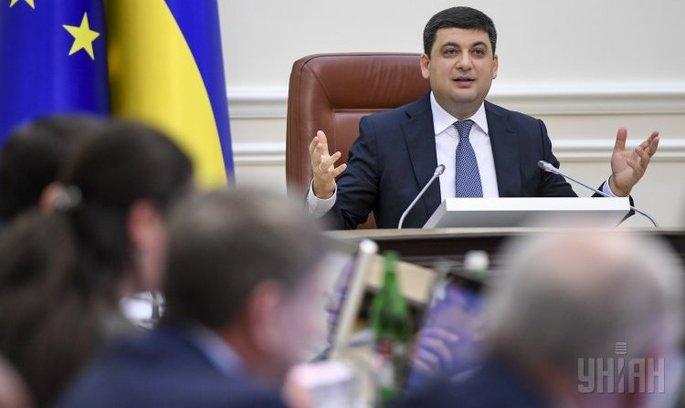 Гройсман: Місцеві бюджети зросли на 14,5 млрд грн