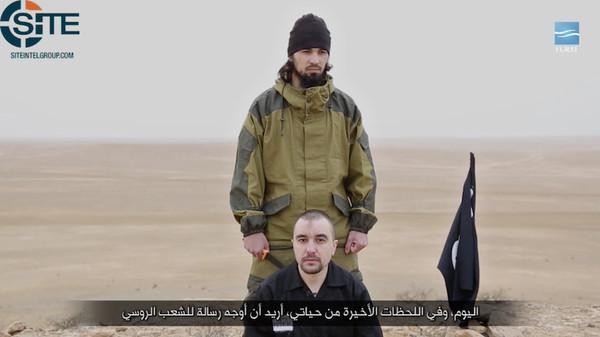 Бойовики Ісламської держави вбили російського шпигуна