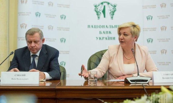 «Тимчасовий адміністратор»: чого чекати від НБУ під керівництвом Якова Смолія