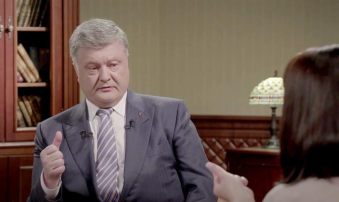 Президент: Україна оформила своє «розлучення» з Російською імперією