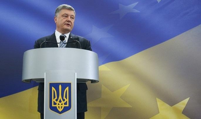 Прес-конференція Петра Порошенка: основні тези