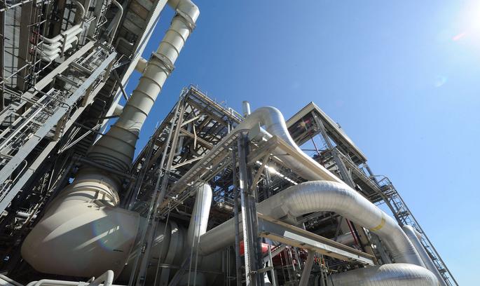 «Нафтогаз України» погасив кредит ЄБРР на $300 млн