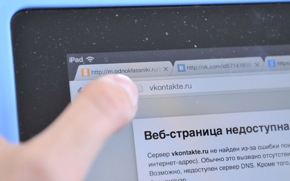 В Європі вимагають більше інформації про закриття в Україні російських сайтів