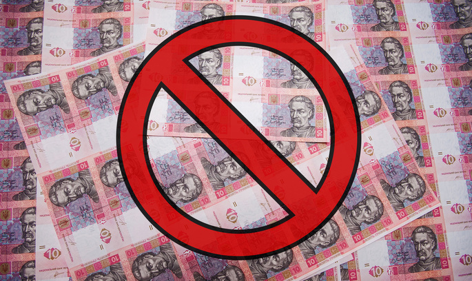 ЗМІ: В Україні заблокували рахунки дистриб'ютора продуктів «1С: Підприємство»