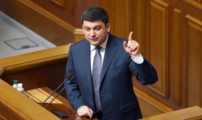 Гройсман представив парламентарям урядовий проект пенсійної реформи