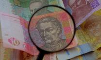В Україні планують створити кліринговий банк