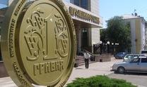 «Гаманець або життя»: чи вдасться продати Промінвестбанк і кому