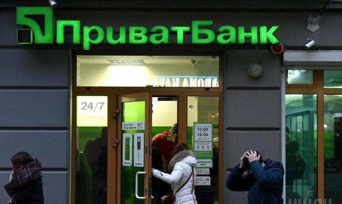 Суд визнав незаконним рішення НБУ про визнання А-Банку пов'язаною з Приватбанком особою
