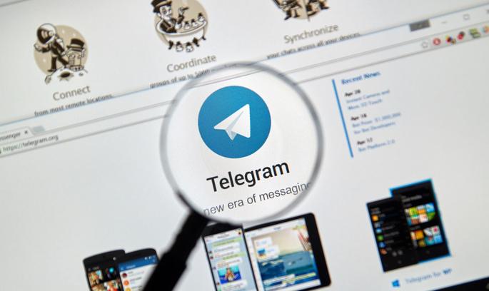 «Медіатероризм»: ІДІЛ обирає Telegram