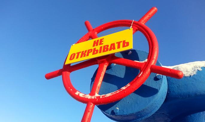 Стокгольмський трибунал задовольнив вимогу «Нафтогазу» про перегляд ціни на газ