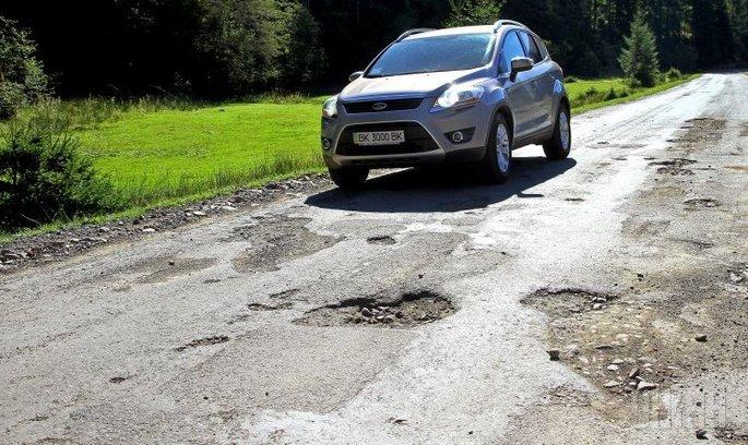 Україна увійшла в десятку країн із найгіршими в світі дорогами