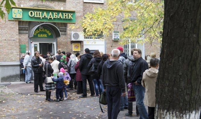 З початку 2016 року українські банки скоротили кількість своїх відділень на 26%