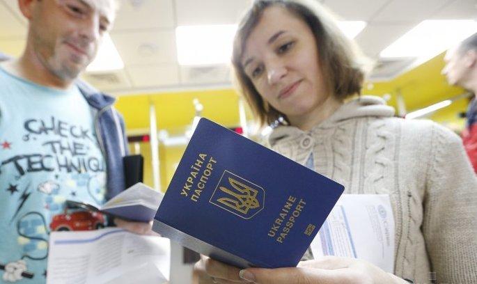 МЗС України порадило, що робити, якщо в країни ЄС не пускатимуть без віз