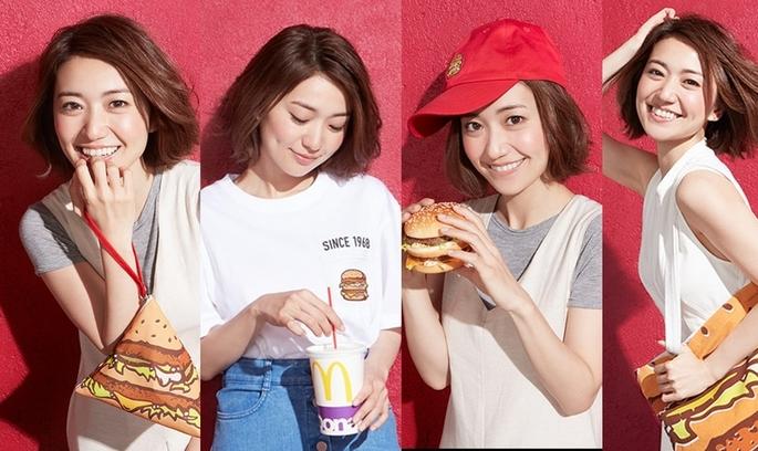 Не «Бігмаком» єдиним: McDonald's випустив колекцію одягу