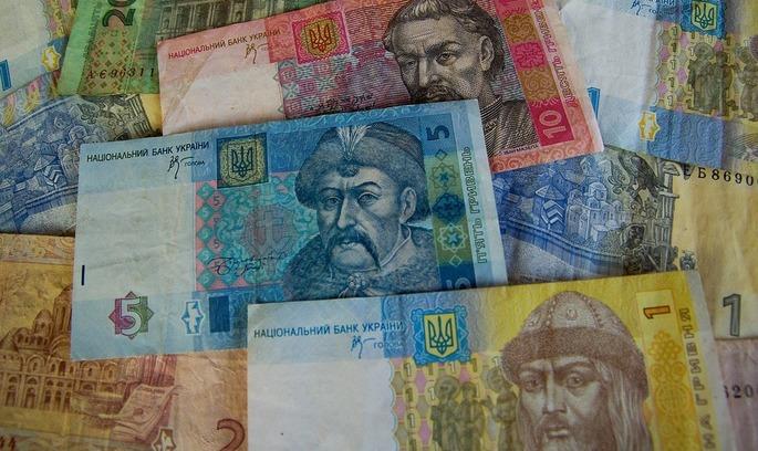 НАБУ підозрює НБУ у виведенні 12 млрд грн рефінансу